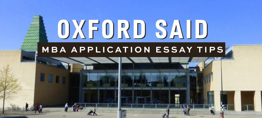 mba optional essay tips