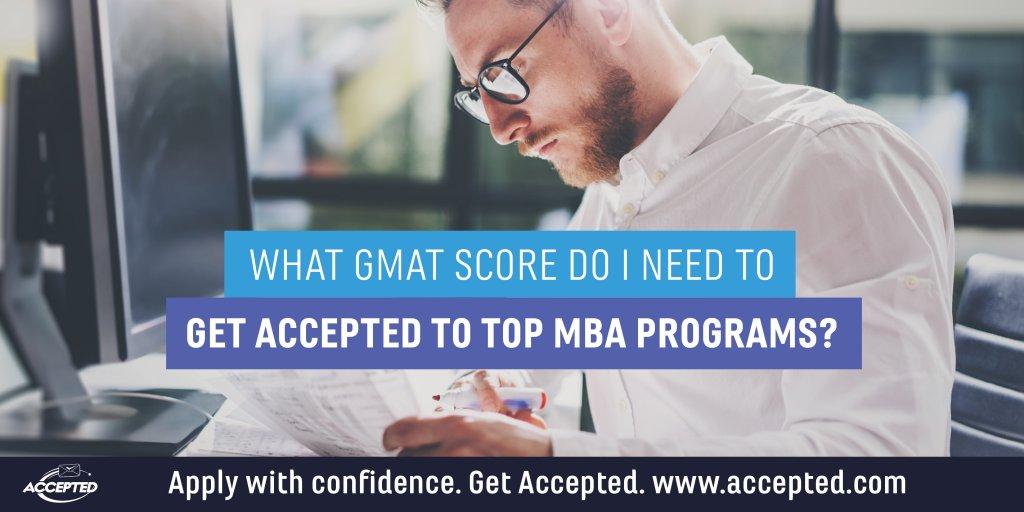 What-GMAT-Score-Do-I-Need