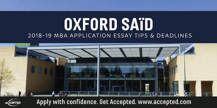 Oxford Said 2018-19 MBA Essay Tips
