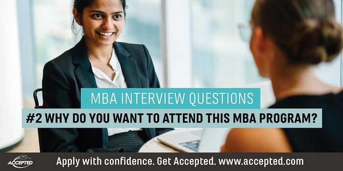 Why Do You Want to Attend this MBA Program