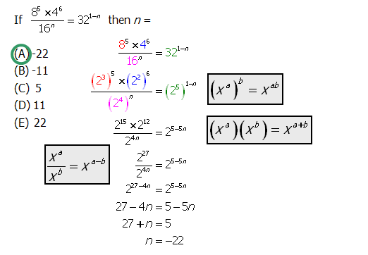 Exponents_equation.png