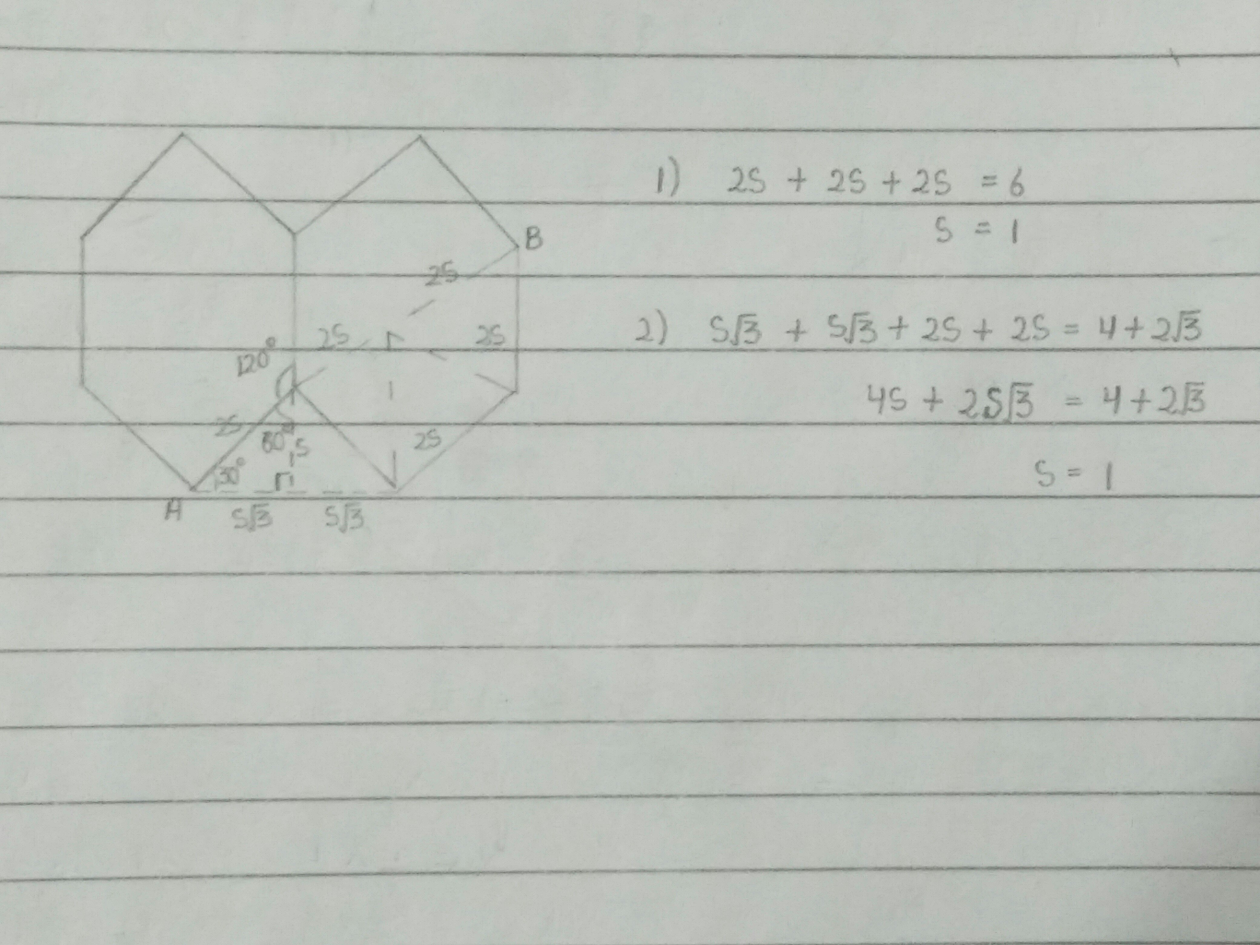 GMAT - Geometry Answer Picture.jpg